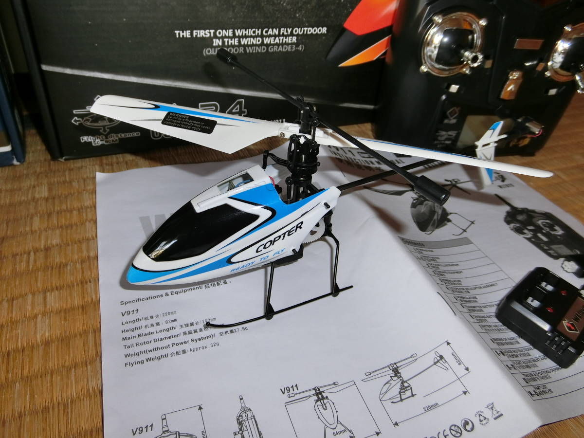送料込み!ちびヘリ飛ばし比べセット、4ch電動ラジコンヘリコプター WLToys V911&京商Black Swallow 4ch 2.4GHz 電動RCヘリコプター_画像9