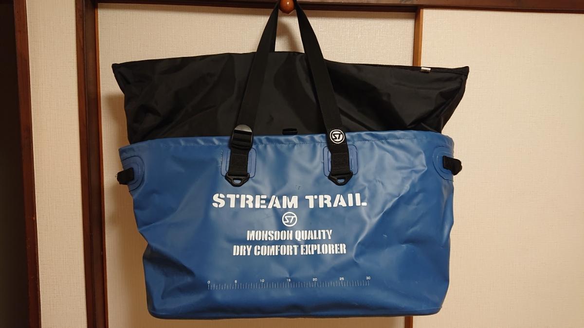 StreamTrail Carryall DX-0 ストリームトレイル/キャリーオール