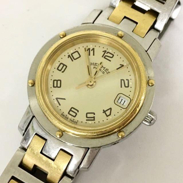HERMES/エルメス クリッパー CL4 220 レディース腕時計 1円スタート