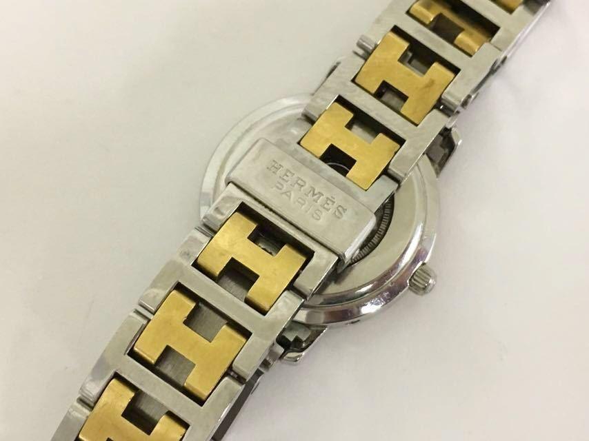 HERMES/エルメス クリッパー CL4 220 レディース腕時計 1円スタート_画像4