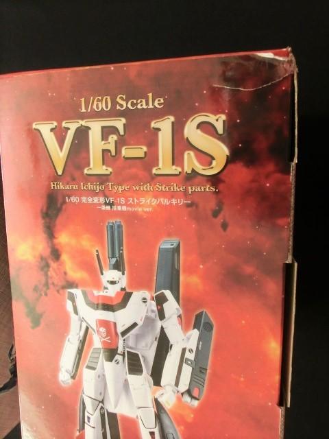 美品【1/60完全変形VF-1Sストライクバルキリー・一条輝搭乗機】マクロス_画像3
