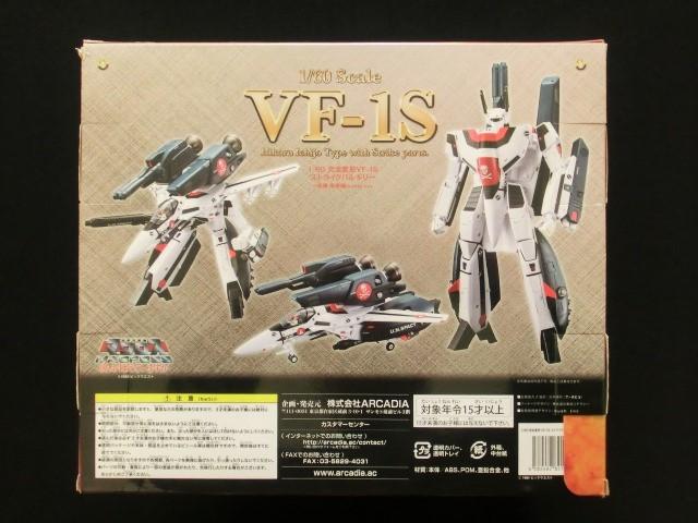 美品【1/60完全変形VF-1Sストライクバルキリー・一条輝搭乗機】マクロス_画像2