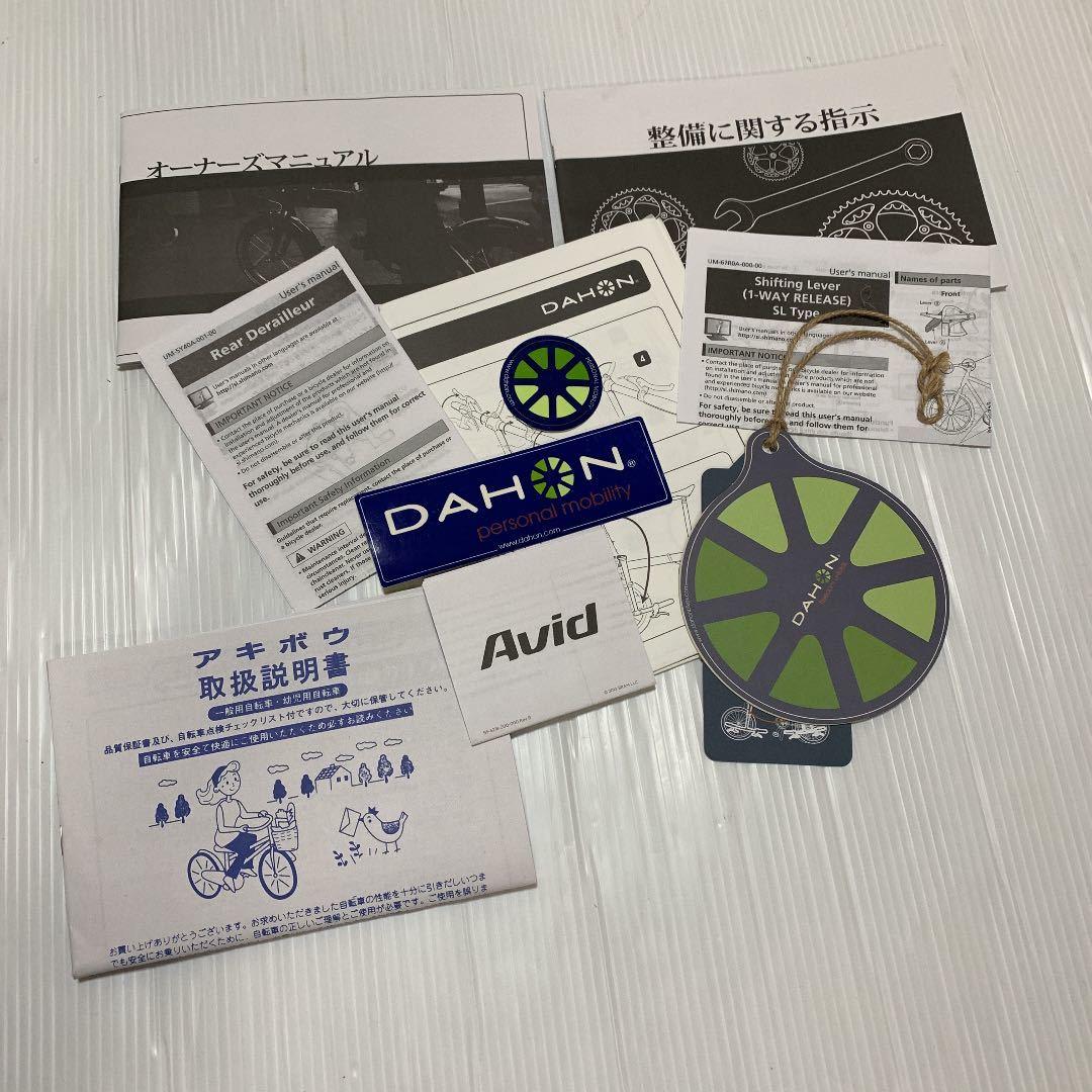 超美品■DAHON mup9 ダホン 折りたたみ自転車_画像3