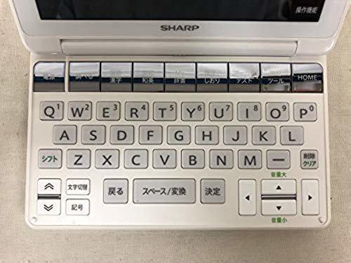 1円~シャープ カラー電子辞書Brain 中学生モデル ホワイト系 PW-SJ1-W_画像2
