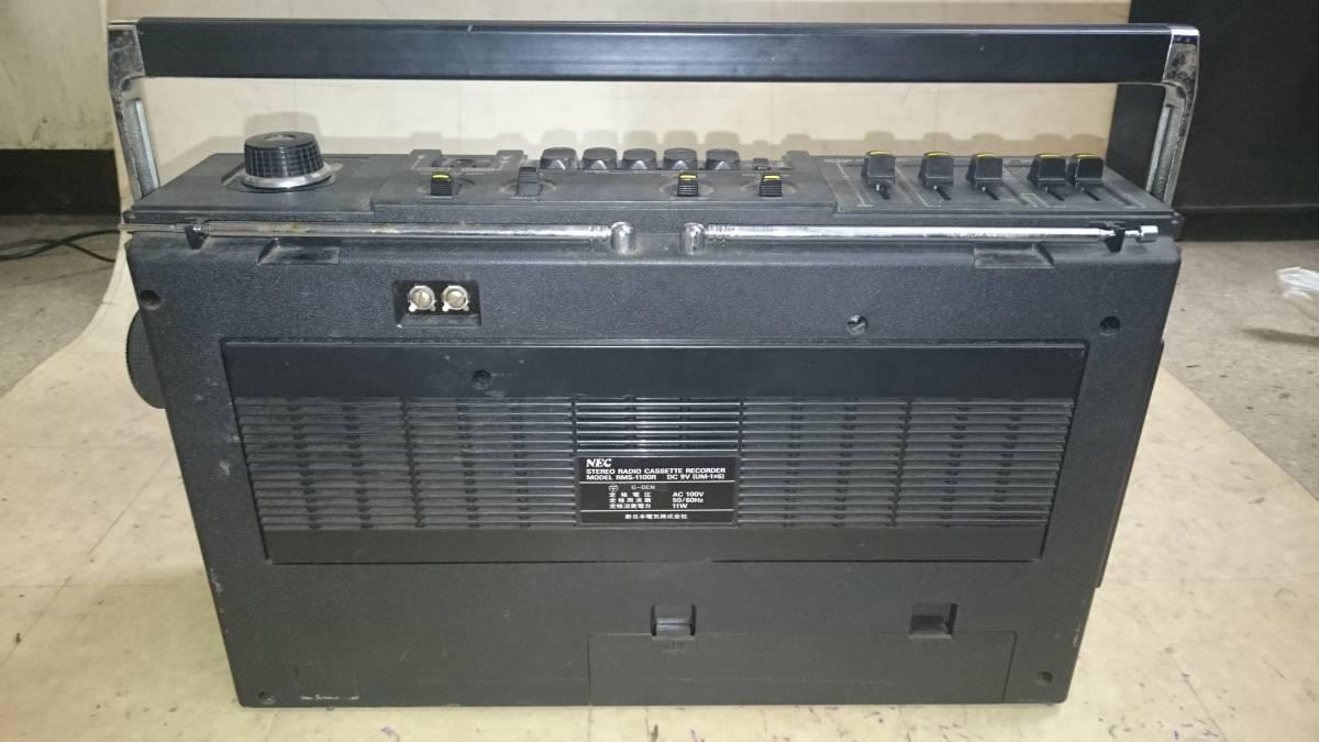 ⑥ NEC ラジカセ RMS-1100R 中古 ジャンク_画像5