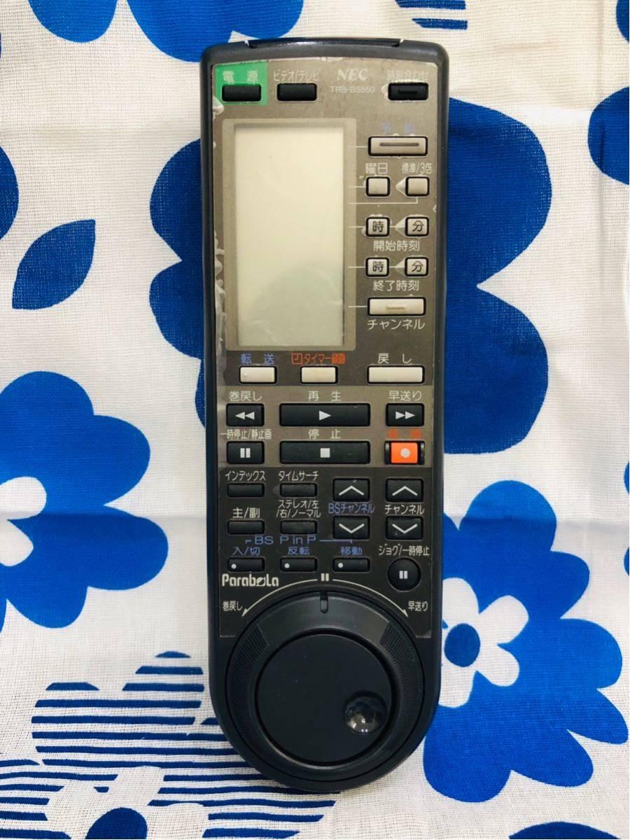 赤外線動作確認済み テレビ リモコン Paradola NEC TRB-BS550 ビデオ 映像機器 家電 シャープ TV ジャンク B_18_画像1