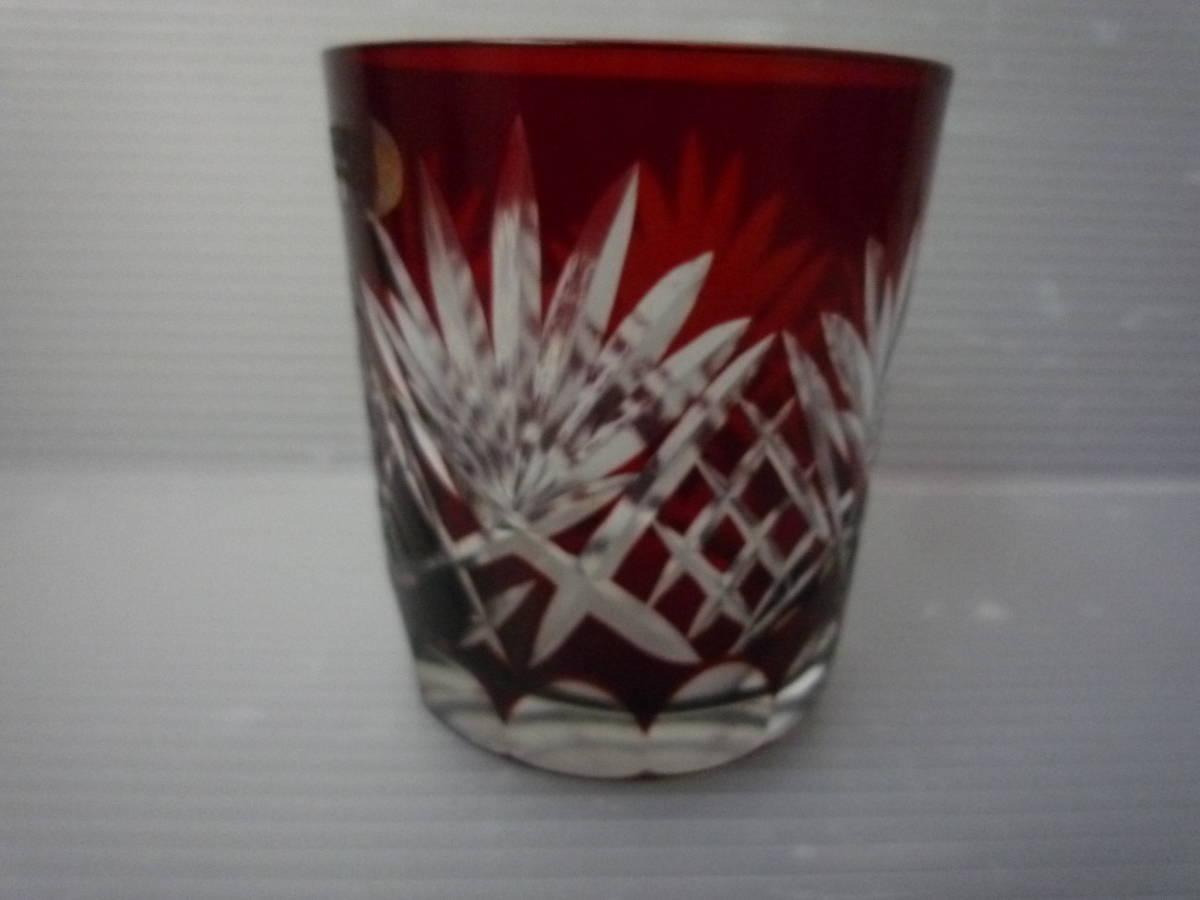 980 カガミクリスタル 江戸切子 ロックグラス紅_画像3