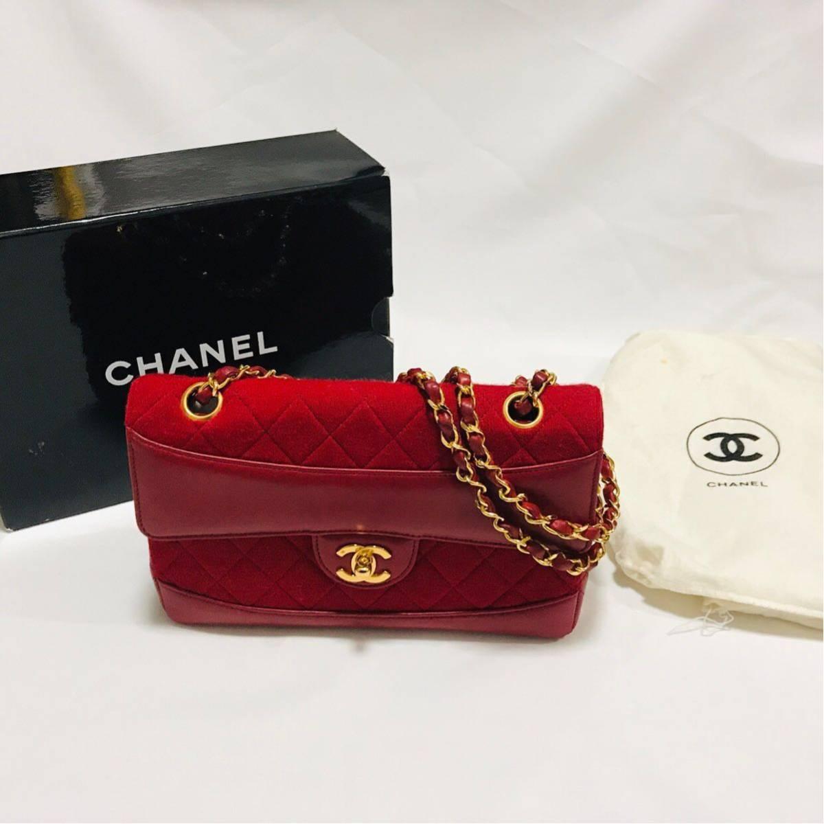 美品 本物保証 シャネル マトラッセ ダブルチェーン ラムスキン 赤 ハンド ショルダー バッグ 箱、保存袋、シール有り