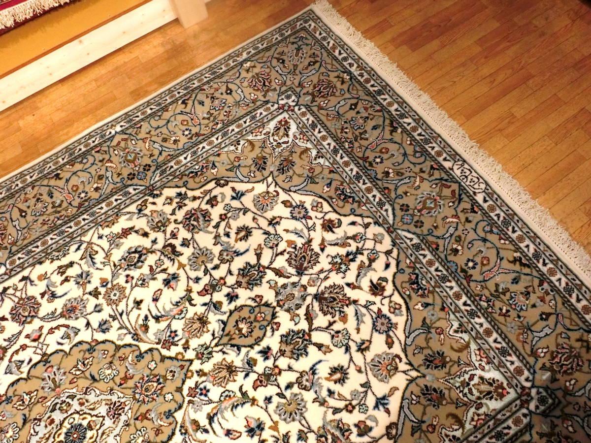 「1526」イラン直輸入☆新品◇カーシャン産 手織り 高級ペルシャ絨毯 オーガニック コルクウール&シルク リビングサイズM 225cm×145cm_画像2