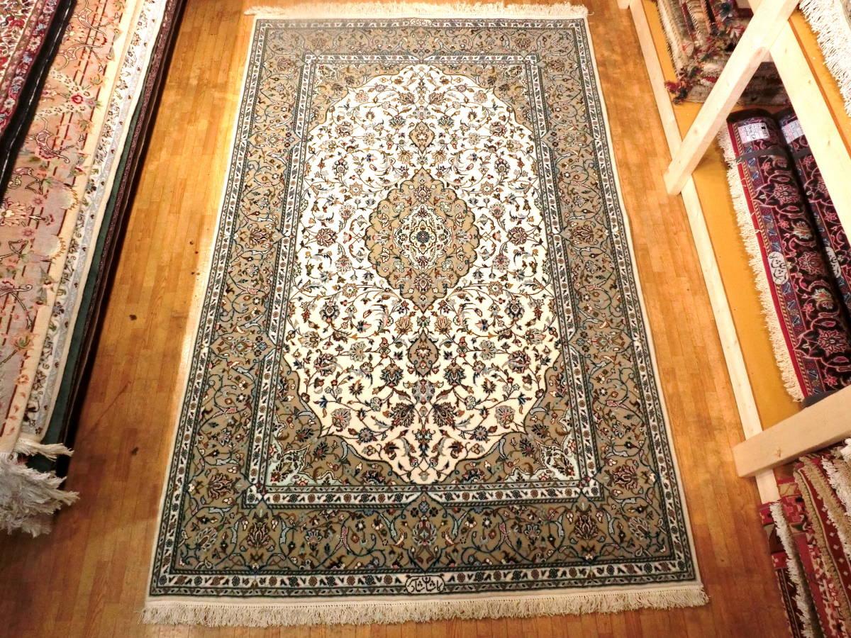「1526」イラン直輸入☆新品◇カーシャン産 手織り 高級ペルシャ絨毯 オーガニック コルクウール&シルク リビングサイズM 225cm×145cm