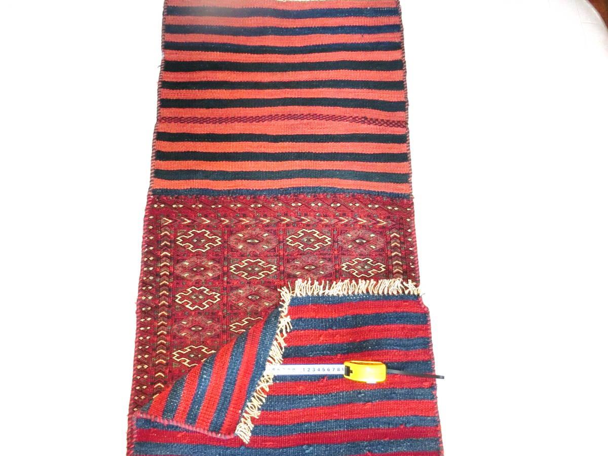 「LO13」イラン直輸入☆ペルシャ絨毯 ♪ キリム 草木染め 手織り ハンドメイド バクティアリ族 ロングサイズ 220cm×60cm _画像4
