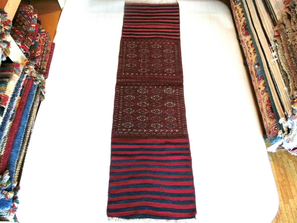 「LO13」イラン直輸入☆ペルシャ絨毯 ♪ キリム 草木染め 手織り ハンドメイド バクティアリ族 ロングサイズ 220cm×60cm
