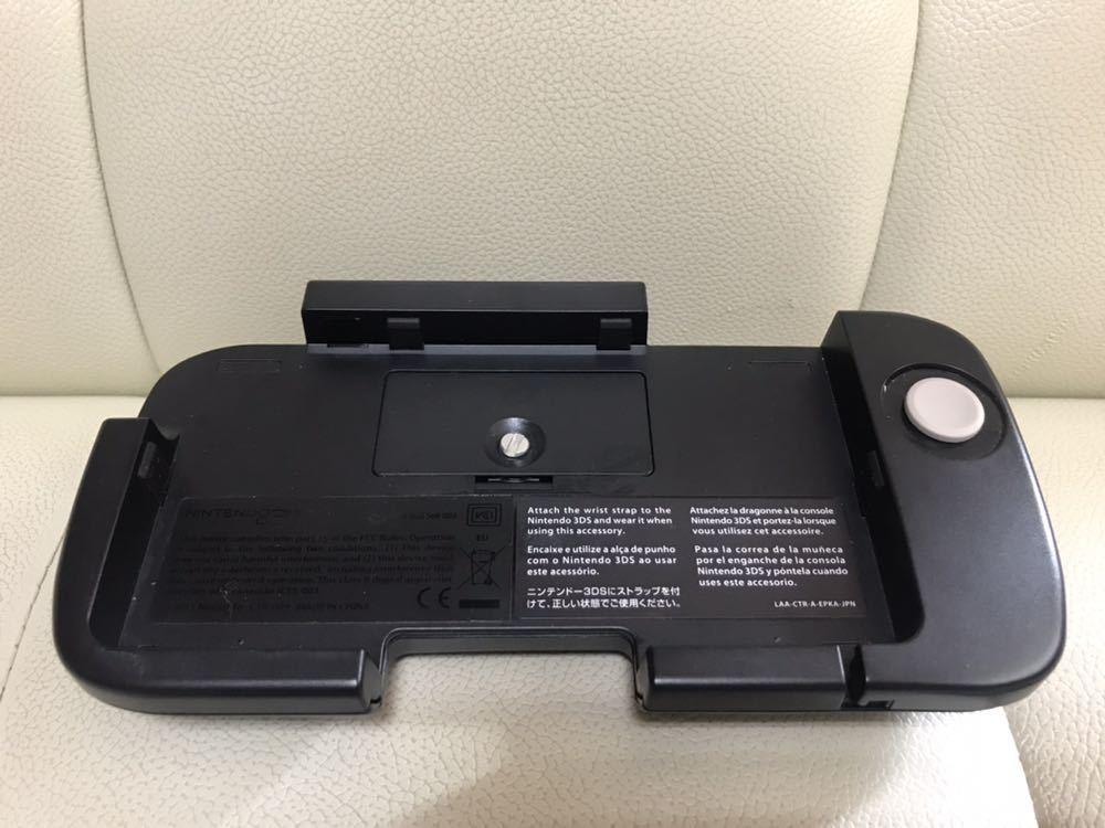 ★任天堂★ ニンテンドー3DS ブラック CTR-001/拡張スライドパッド(3DS用)CTR-009 おまけ_画像5