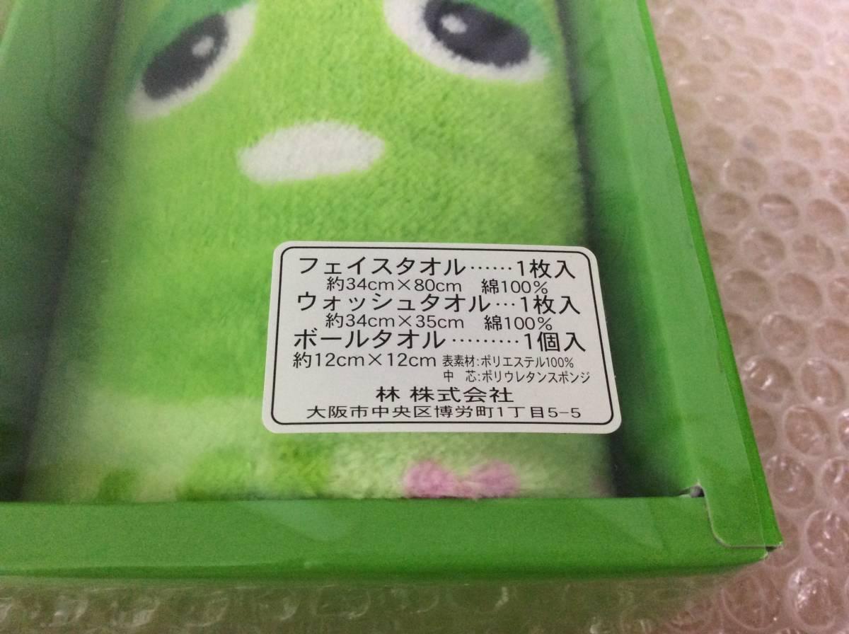 【WH-1705】 未使用 GACHAPIN×MUKKU ガチャピン ムック タオルセット グリーン GM-2001_画像3