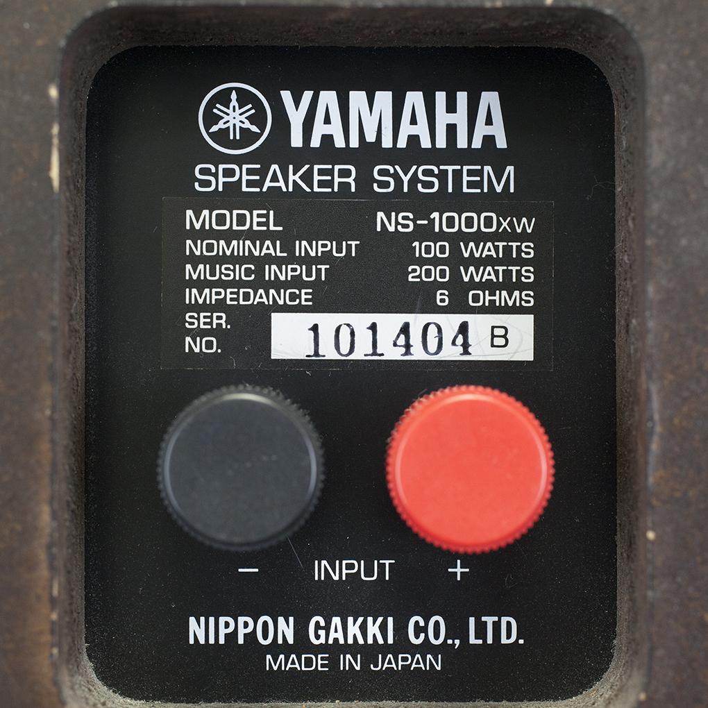 YAMAHA ヤマハ スピーカー NS-1000XW 動作品_画像8