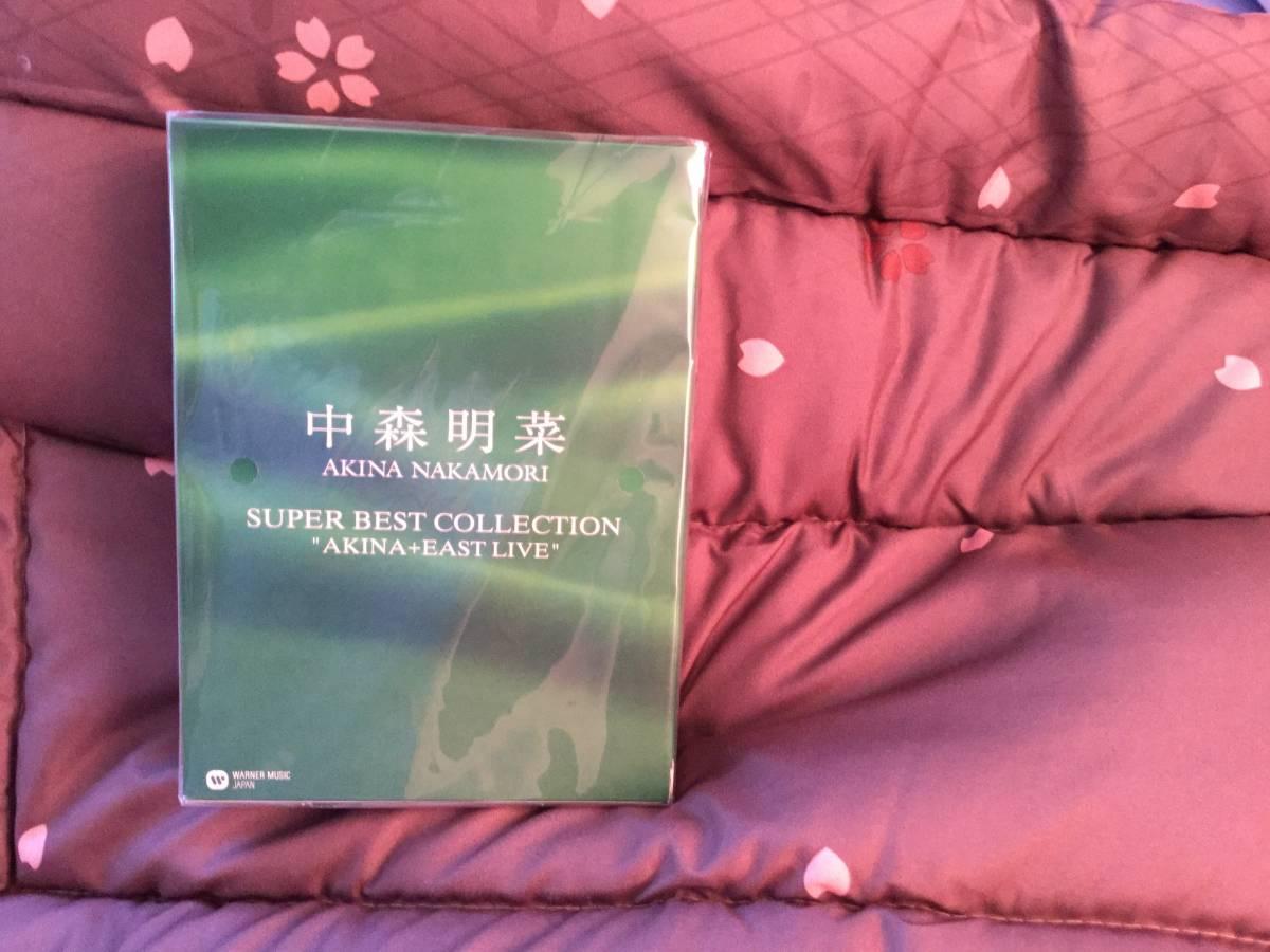 中森明菜 SUPER BEST COLLECTION  CD+DVD未開封品_画像1