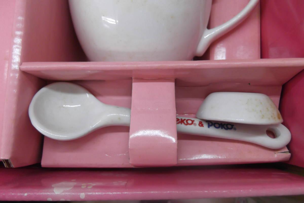 【1577】不二家 ペコちゃん ポコちゃん ペアマグカップ グッズ キャラクター 陶器 食器 インテリア コレクション_画像5