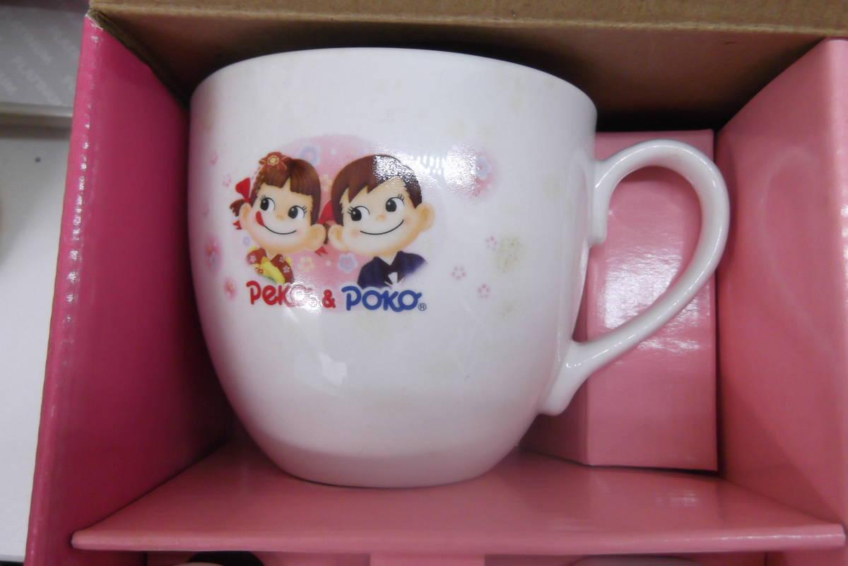 【1577】不二家 ペコちゃん ポコちゃん ペアマグカップ グッズ キャラクター 陶器 食器 インテリア コレクション_画像2