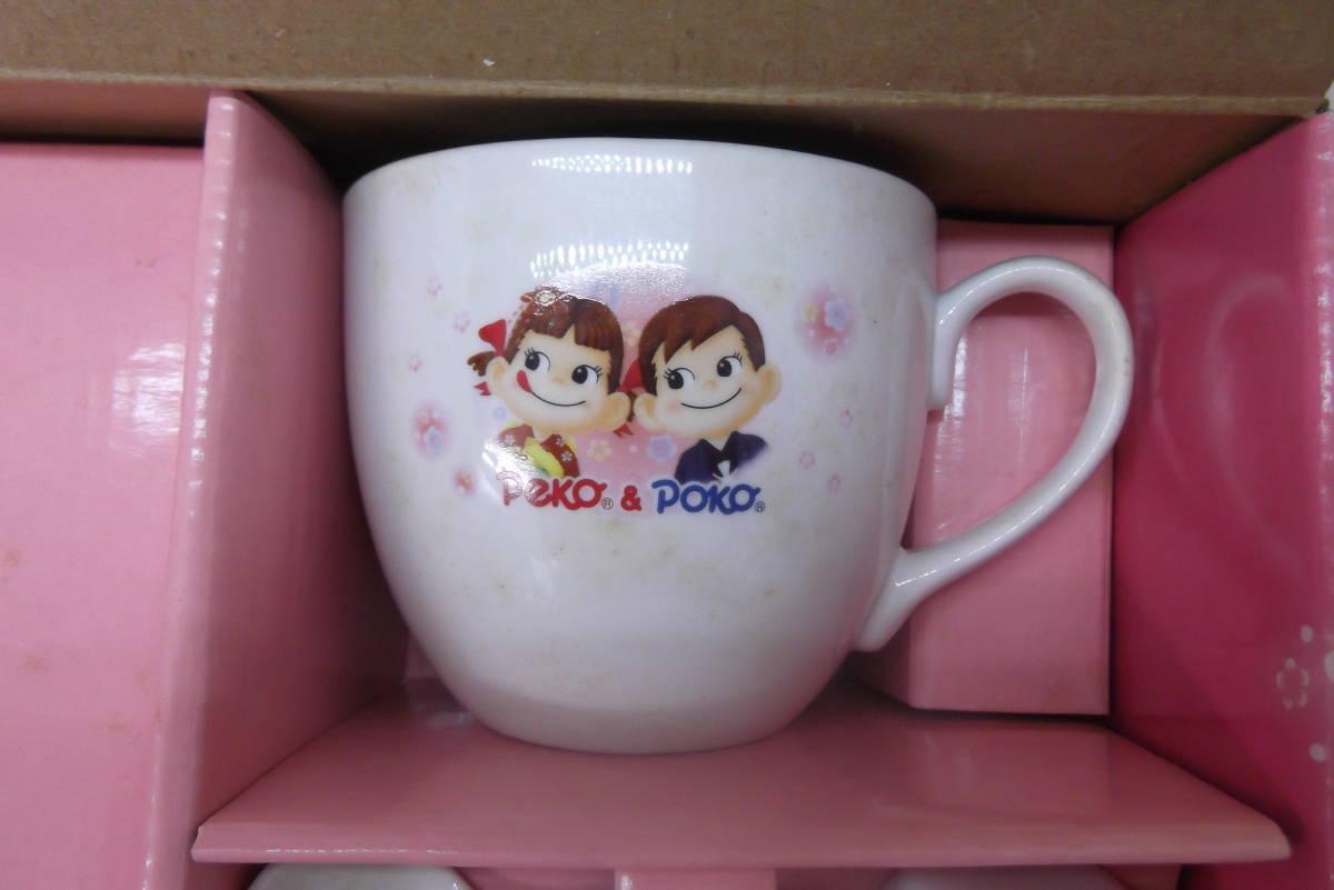 【1577】不二家 ペコちゃん ポコちゃん ペアマグカップ グッズ キャラクター 陶器 食器 インテリア コレクション_画像3