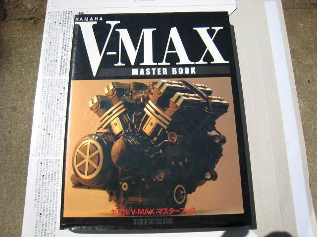 ヤマハ V-MAX1200 マスターブック
