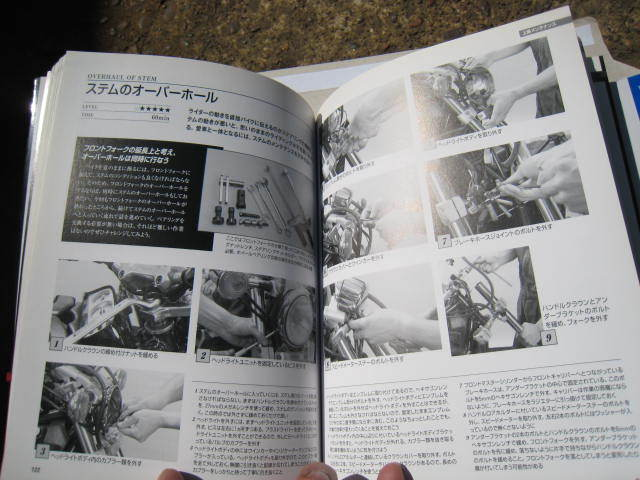 ヤマハ V-MAX1200 マスターブック_画像4