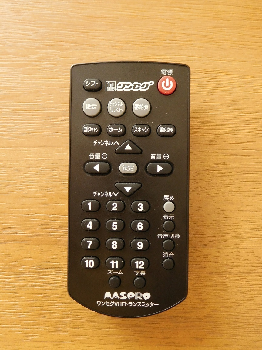マスプロ・アナログカーテレビ用ワンセグセット「MOVT2」_画像7