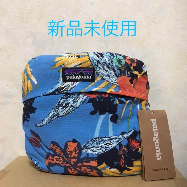 新品 パタゴニア Carry Ya′ll Bag ②_画像1