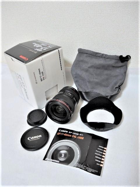 ◆キヤノン CANON ZOOM EF 17-40mm 1:4 L USM レンズ
