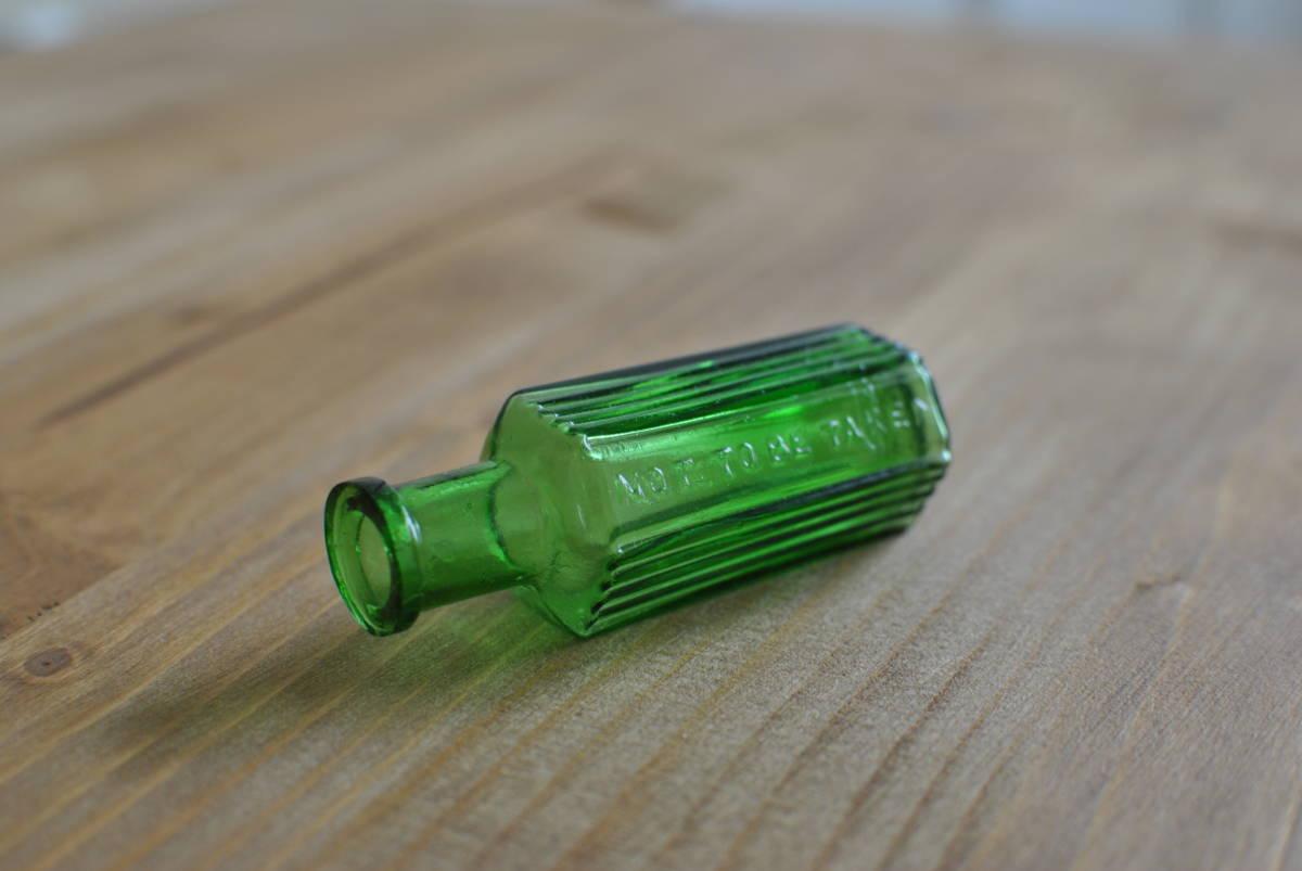 アンティークボトル NOT TO BE TAKEN ポイズン ガラス瓶 グリーン 英国_画像1