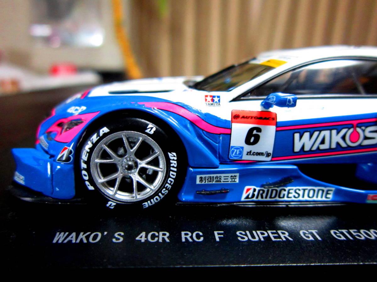 安価再出品! エブロ MMP 1/43 WAKO'S 4CR レクサス RC F スーパーGT500 /2016 Rd.2 Fuji_画像7