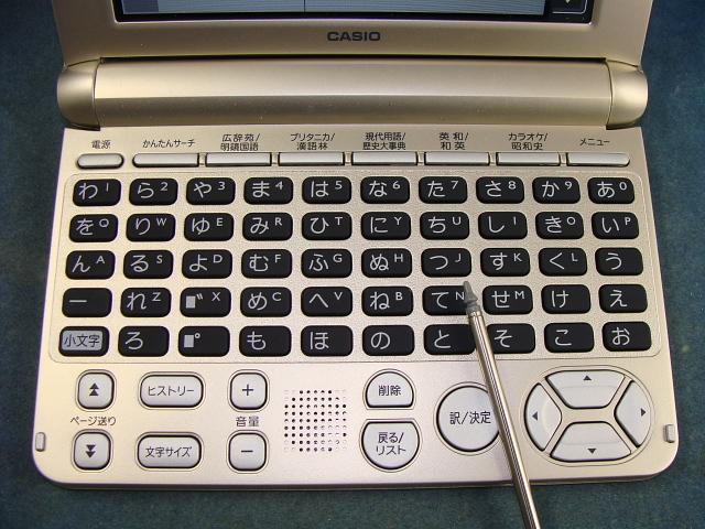 ▼音声・カラー・ペン OK▼CASIO  「あいうえお順」キーボード採用  カラー電子辞書  Ex-word   XD-SK6810▼ _画像5