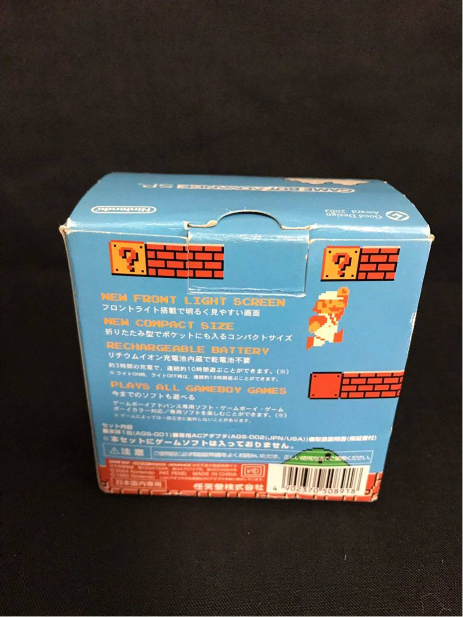 ジャンク☆ゲームボーイ アドバンスSP ファミコンカラー本体とザ・キング・オブ・ファイターズ、ストリートファイター2_画像3