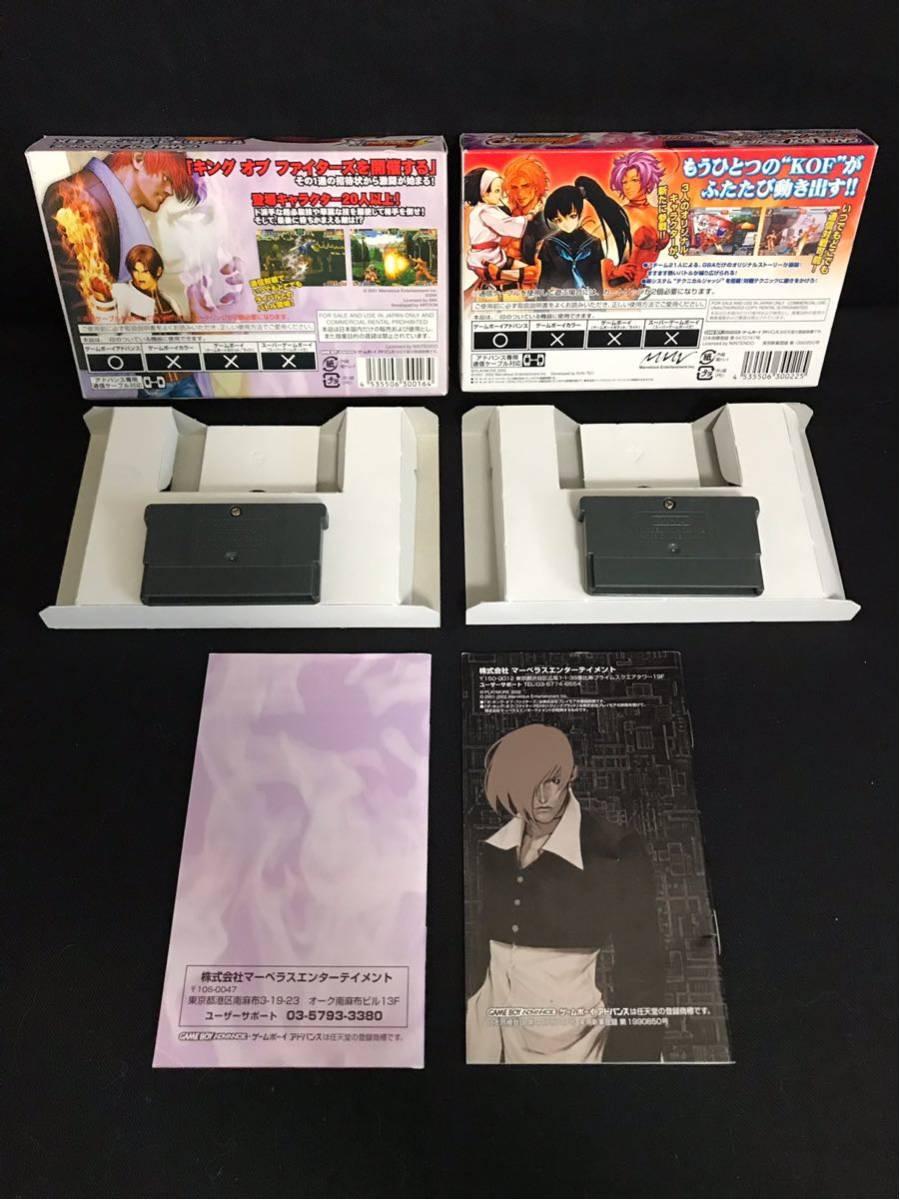 ジャンク☆ゲームボーイ アドバンスSP ファミコンカラー本体とザ・キング・オブ・ファイターズ、ストリートファイター2_画像8