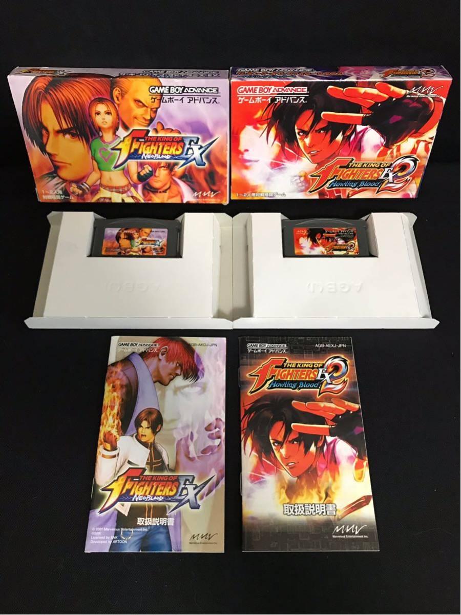 ジャンク☆ゲームボーイ アドバンスSP ファミコンカラー本体とザ・キング・オブ・ファイターズ、ストリートファイター2_画像7