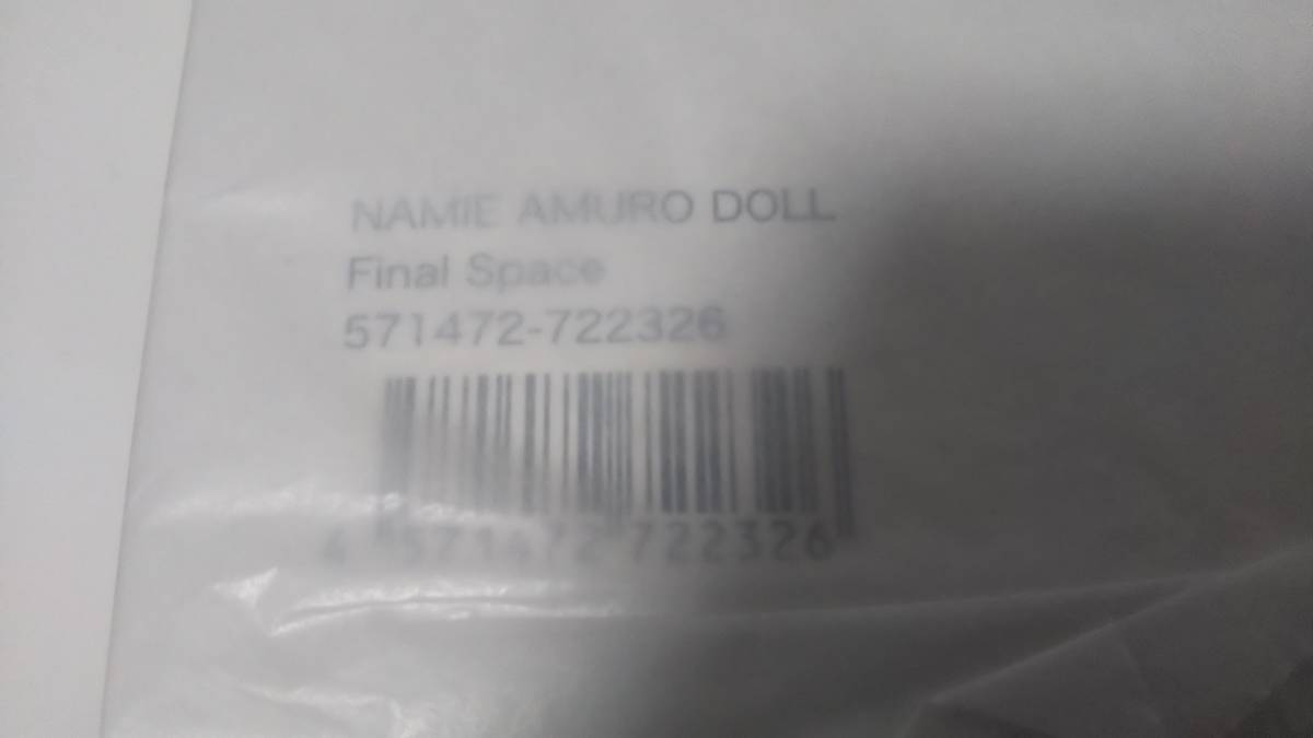 安室奈美恵 ドール namie amuro Final Space_画像2
