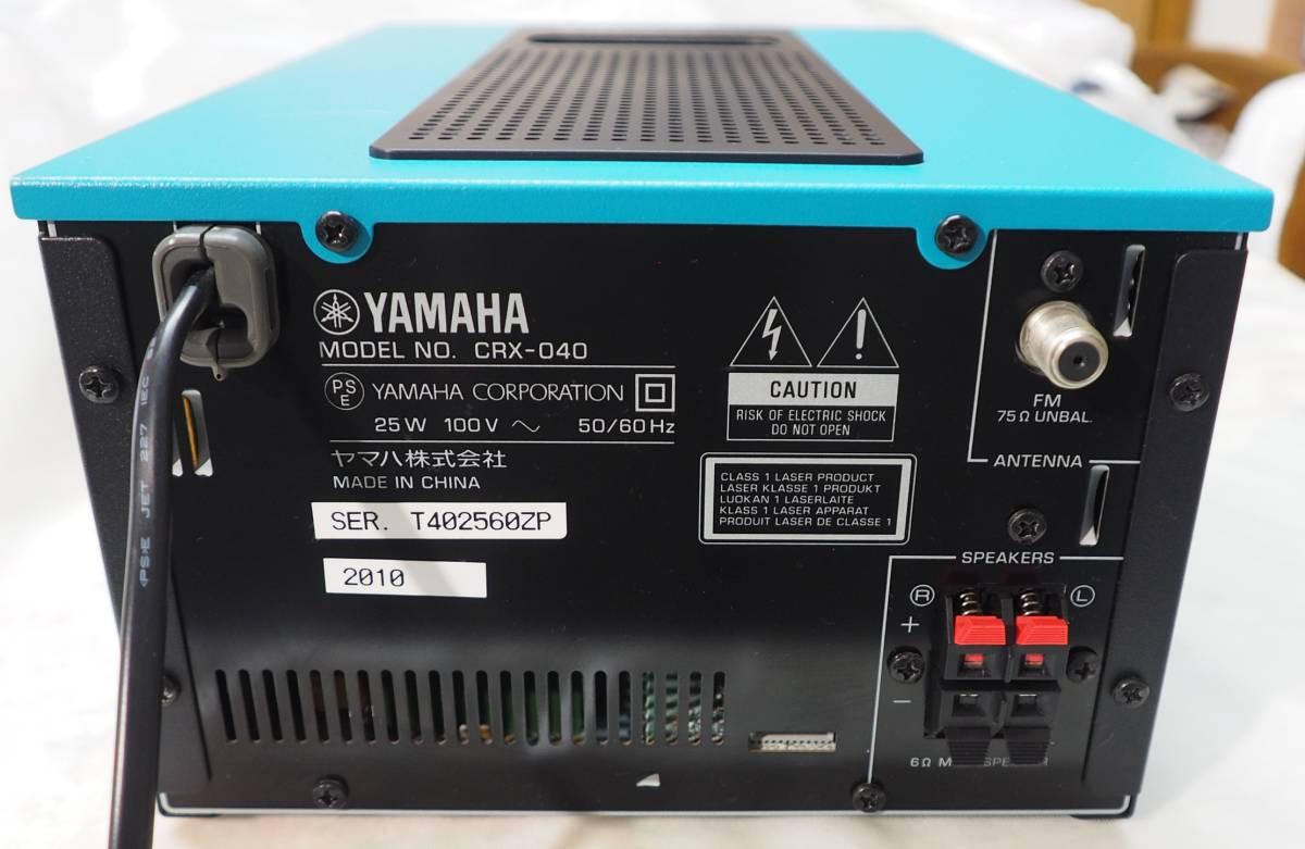 YAMAHA CRX-040 CDレシーバーアンプ【ピックアップ新品・リモコン付属・動作品】_画像3