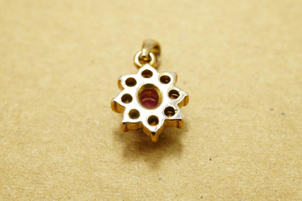 17 ルビー ヴィンテージリング 指輪 ペンダント アクセサリー 大量 おまとめ まとめて まとめ売り 宝石 色石 カラーストーン ネックレス_画像4