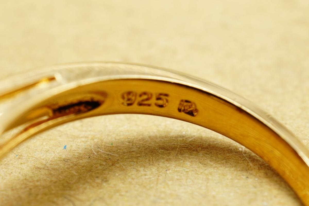 17 ルビー ヴィンテージリング 指輪 ペンダント アクセサリー 大量 おまとめ まとめて まとめ売り 宝石 色石 カラーストーン ネックレス_画像8