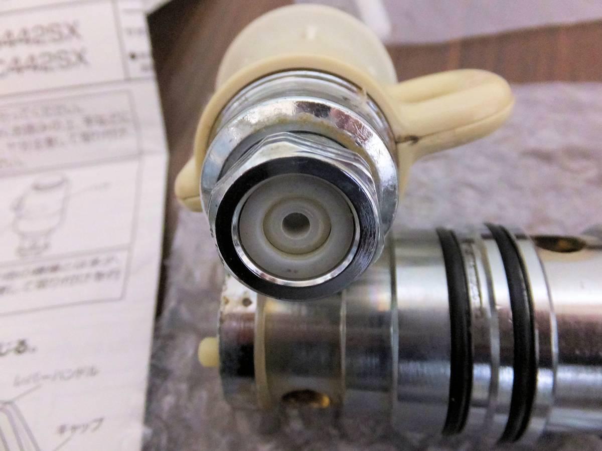 パナソニック 分岐水栓 食器洗浄機用 CB-SXH7 _画像8