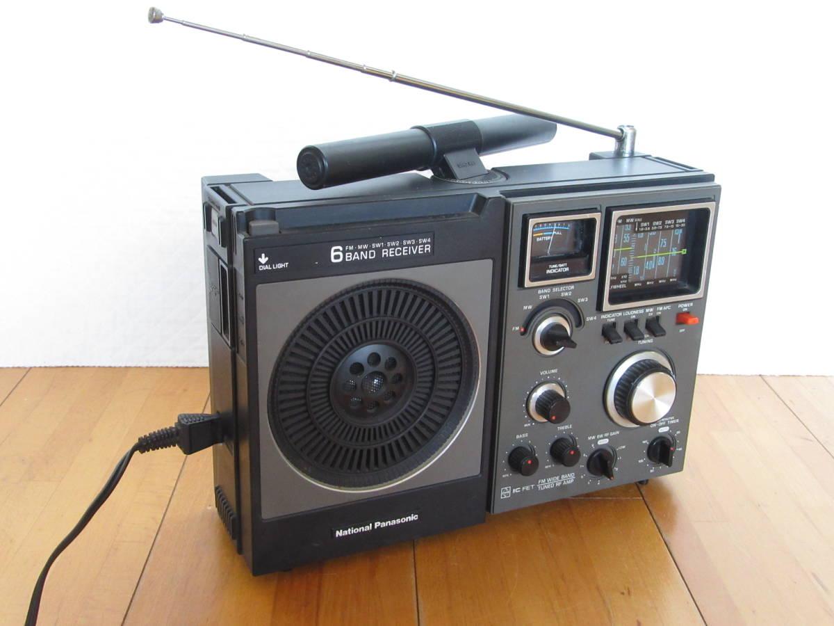 (送料無料)◆昭和レトロ National Panasonic RF-1180 ナショナル クーガー 6バンド BCLラジオ(ジャンク品扱い)◆