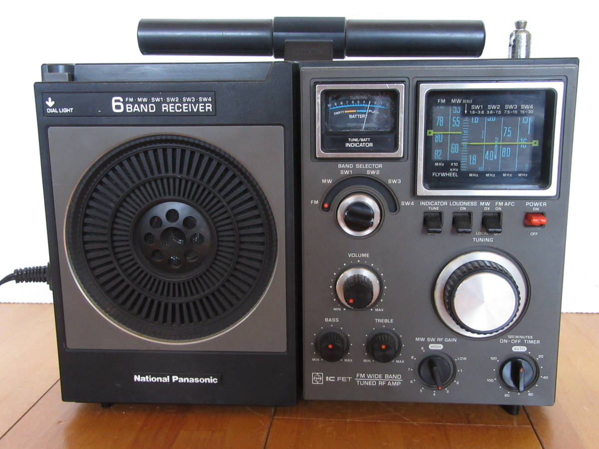 (送料無料)◆昭和レトロ National Panasonic RF-1180 ナショナル クーガー 6バンド BCLラジオ(ジャンク品扱い)◆_画像2