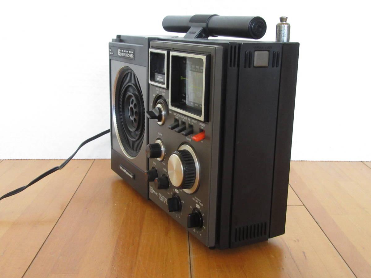 (送料無料)◆昭和レトロ National Panasonic RF-1180 ナショナル クーガー 6バンド BCLラジオ(ジャンク品扱い)◆_画像5