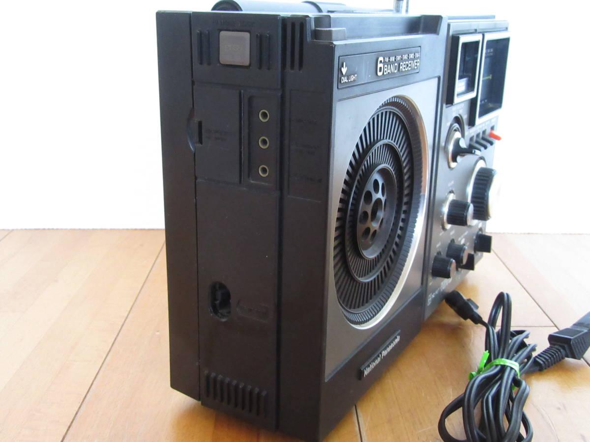 (送料無料)◆昭和レトロ National Panasonic RF-1180 ナショナル クーガー 6バンド BCLラジオ(ジャンク品扱い)◆_画像6