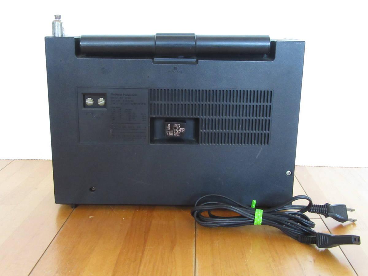 (送料無料)◆昭和レトロ National Panasonic RF-1180 ナショナル クーガー 6バンド BCLラジオ(ジャンク品扱い)◆_画像7