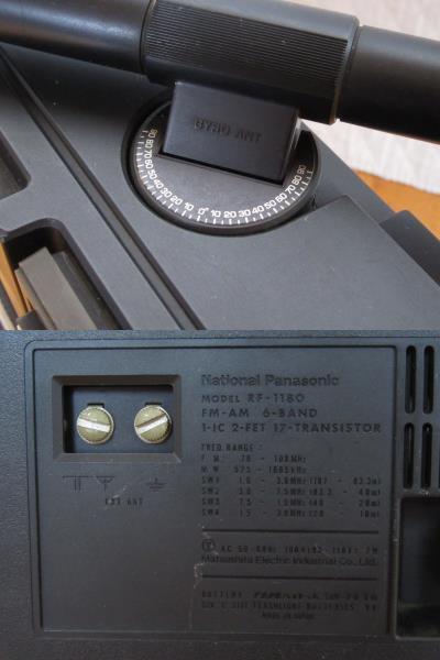 (送料無料)◆昭和レトロ National Panasonic RF-1180 ナショナル クーガー 6バンド BCLラジオ(ジャンク品扱い)◆_画像8