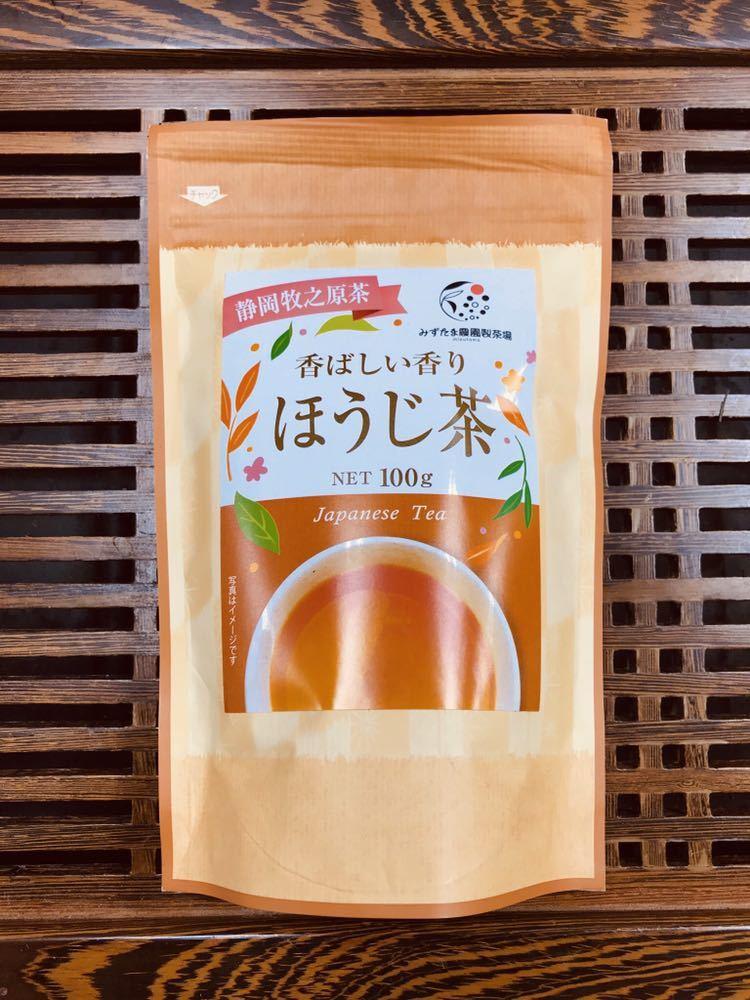 【産地直売】ほうじ茶100g 一番茶茶葉 リーフ