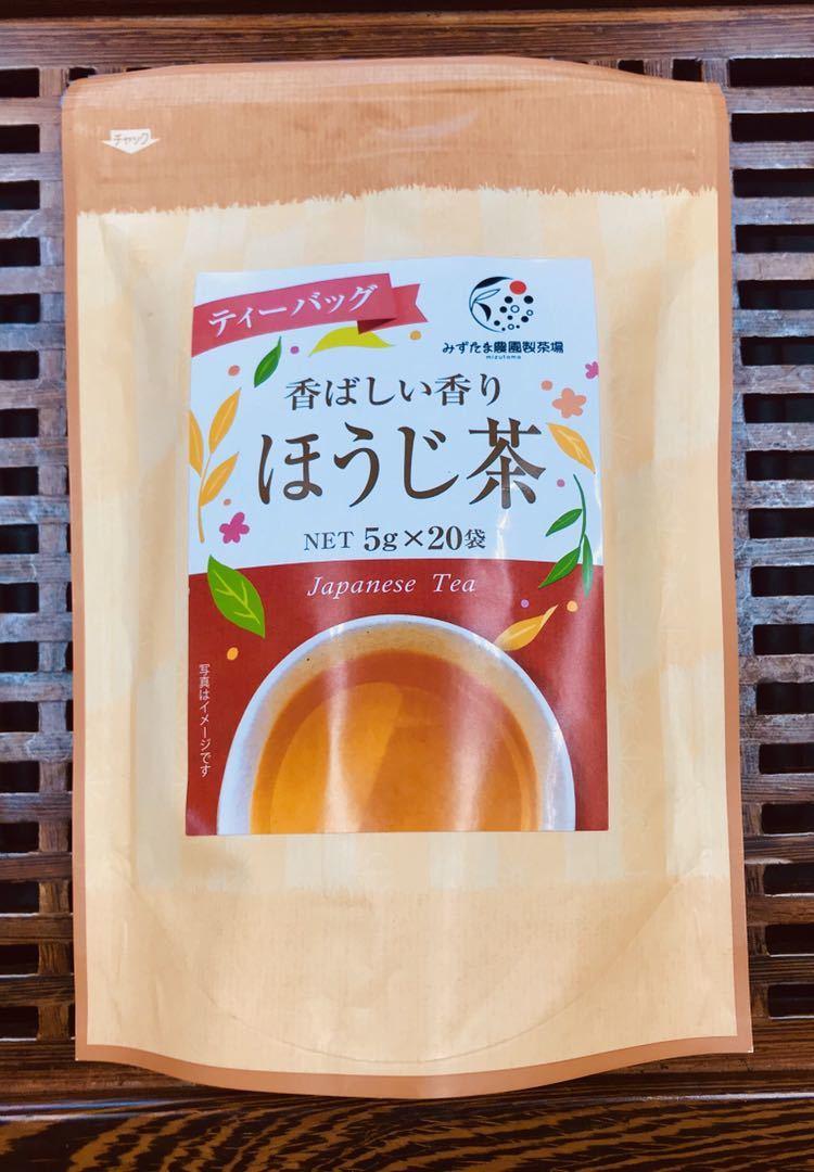 【産地直売】ほうじ茶ティーバッグ 5g×20p 静岡牧之原茶_画像1