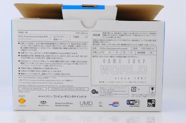 【本体 新品同様】 PSP-3000 PSP 本体 バイブラント・ブルー PSP-3000VB 希少_画像3