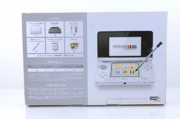 【本体新品同様】ニンテンドー 3DS 本体 アイスホワイト Nintendo_画像3