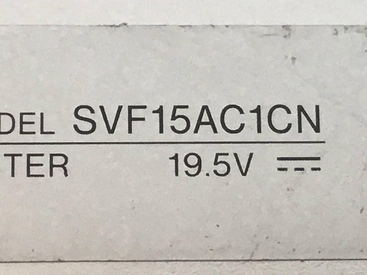 SONY SVF15AC1CN タッチパネル搭載 Core i7_画像6